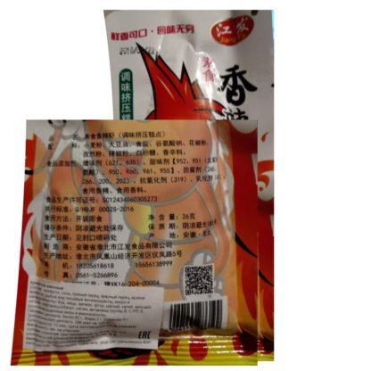 6970439010083 Китайские сушеные острые соевые креветки купить