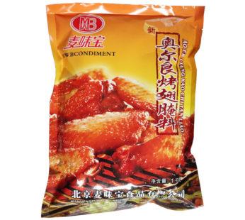 Маринад для курицы и куриных крылышек 1 кг.