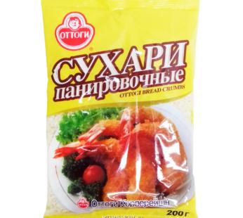 Сухари панировочные Оттоги (Ottogi) 200 гр., 500 гр., 1 кг.