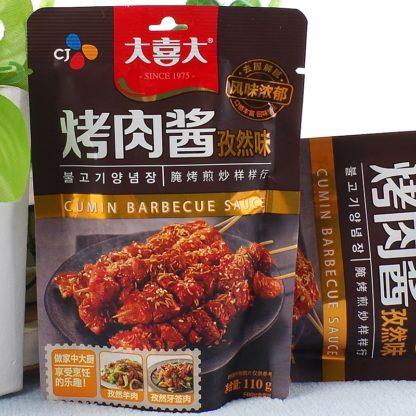 Китайский маринад для шашылыка и барбекю с кумином (зирой) 110 гр. 6921524177440 купить с доставкой китайские продукты