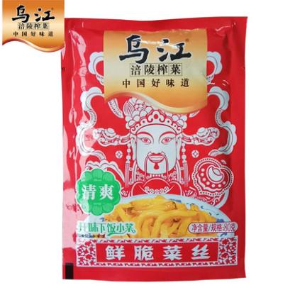 Китайский Салат из хрустящих овощей 80 гр. купить