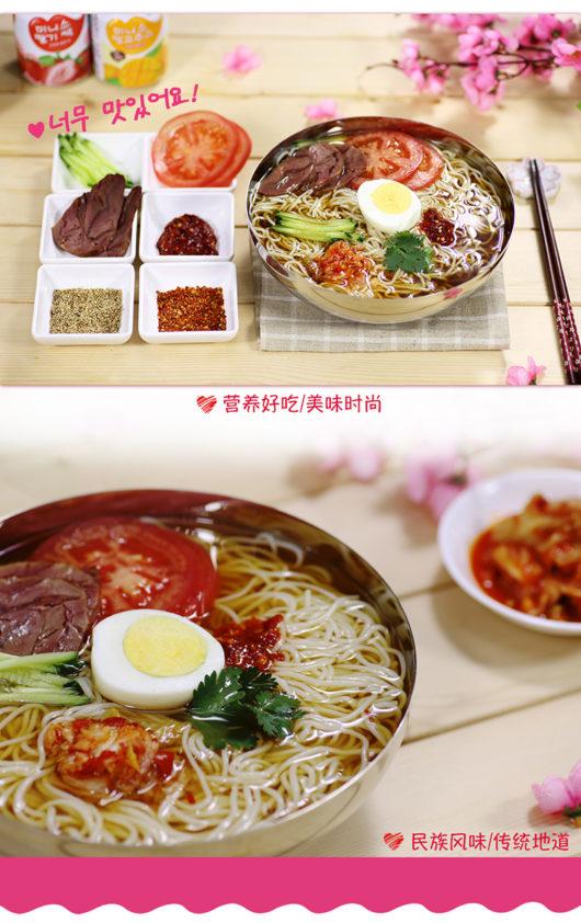 Корейский традиционный суп Рамен KOREAN TRADITIONAL FLAVOR 6971477472222 купить в Красноярске