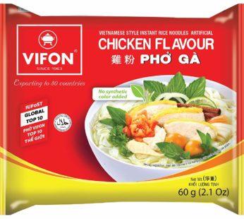 Лапша Vifon суп Фо с курицей 60гр.