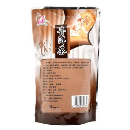 Чай пуэр Shenghua Pu'er 盛华牌 普洱茶 100гр. купить онлайн в России Красноярске 6928798310306