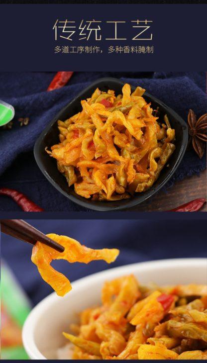 Купить маринованные овощи в остром соусе в Красноярске 6907476232277