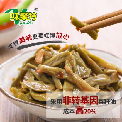 Купить салат из маринованной стручковой фасоли Красноярск доставка 6957961200847