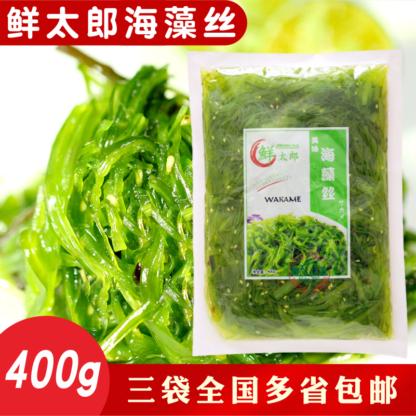 Салат Хияши Вакаме Wakame Китай 400 гр. доставка 6970499530057 продукты из Китая Панда