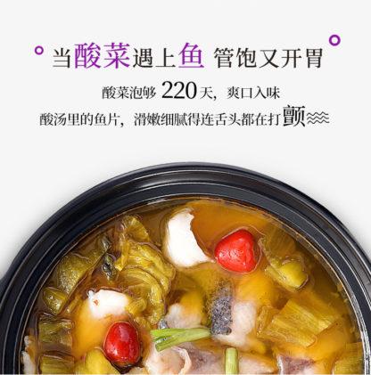 Набор овощей и специй для тушения рыбы 350 гр. 6920143501001