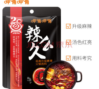 Основа для китайского супа Фо Го пряная 190 гр.