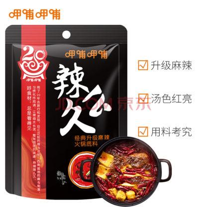 Основа для китайского супа Фо Го пряная 160 гр.
