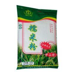 Мука рисовая (чапсаль кару) Китай 400 гр. купить в Красноярске 6927207000050