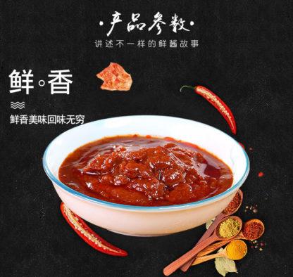Соус соевая паста для мяса и овощей купить в Красноярске 6958031500010