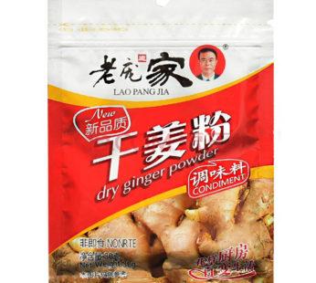 Имбирный порошок, сухой dry ginger powder Lao Pang Jia 30гр