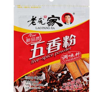 Пять специй приправа five-spice powder Lao Pang Jia 30гр
