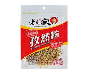 Порошок тмина Cumin powder Lao Pang Jia 30гр